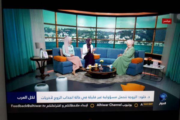 برنامج لكل العرب اسطنبول